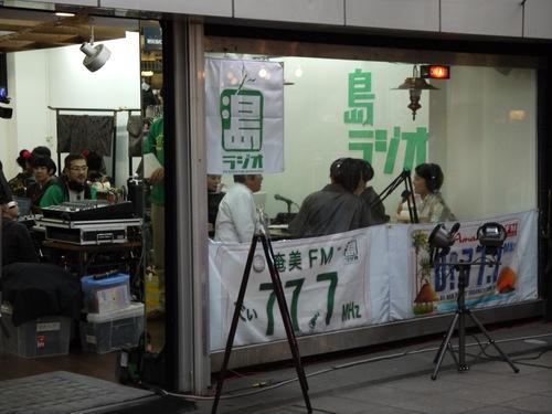 あまみFMサテライトスタジオ