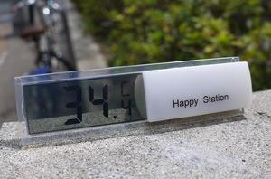 14:00の外気温