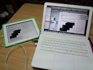 iBooks Author 作業中