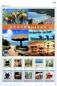 オリジナルフレーム切手