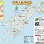 奄美大島全体図