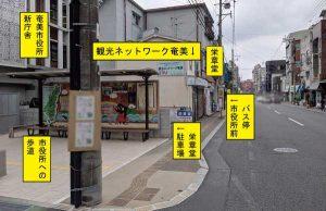 写真1:大島支庁方面より